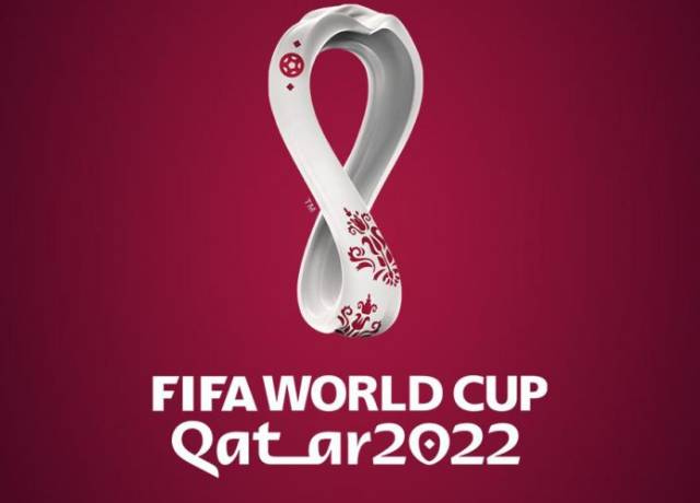 FIFA world cup 2020 logo