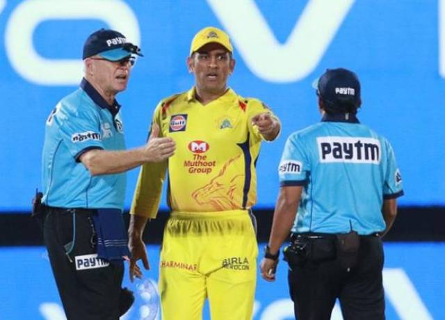 MS Dhoni could not control his anger on these occasions